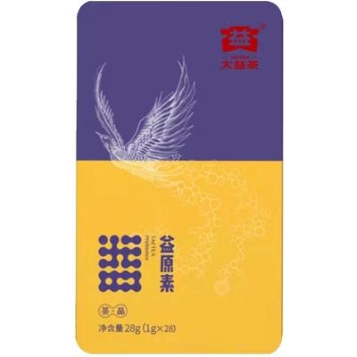 【限时特惠】2020年 大益普洱茶 益原素茶晶  速溶精华普洱茶熟茶  28g/盒