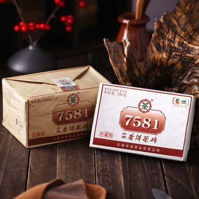 2020年中茶云南普洱熟茶砖经典7581砖茶  250克/砖