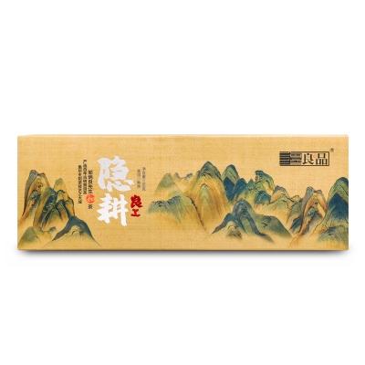 2020年老同志海湾良品 隐耕小饼 普洱茶熟饼 56克/盒