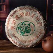 2000年陈年普洱茶 郎河 易武古树茶 乔木野生茶 熊猫饼 357克/饼
