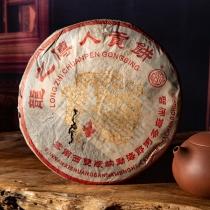 2005年郎河龙之传人贡饼熟茶 云南七子饼 陈年熟茶 357克/饼