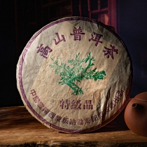 2005年 郎河高山普洱茶 特级品  熟茶 陈年老茶 357克/饼