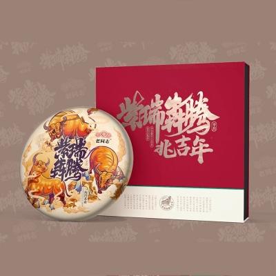 老同志普洱茶 2021年 牛年生肖饼 紫瑞犇腾 熟茶饼茶 邹炳良配方1000g/饼