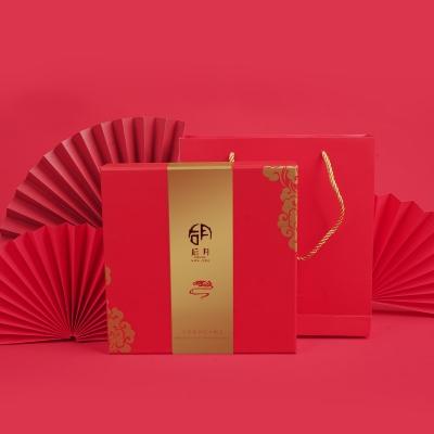 后月 红韵礼盒 红金配色 祥云传意 可装200克/357克饼茶规格