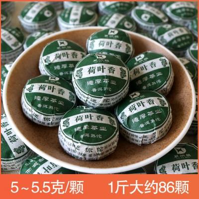 云南德厚累纳榅花草迷你小沱荷叶香普洱熟茶 500克/份