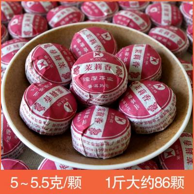 云南德厚累纳榅花草普洱迷你小沱茉莉香熟茶 500克/份