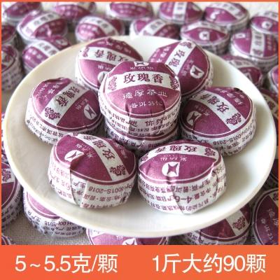 云南普洱茶熟茶德厚累纳榅花草迷你沱茶玫瑰香熟沱500克/份