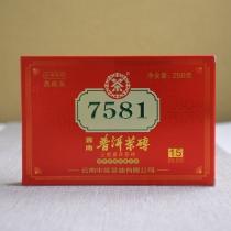中茶牌2020年典藏版7581普洱老熟砖十五年陈韵250克/砖