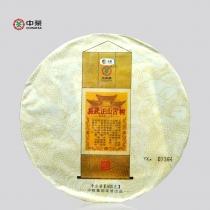 2015年中茶牌易武正山400克云南普洱茶生茶古树茶易武 400克/饼