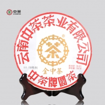 2017年中茶金中茶生茶357克云南普洱茶布朗茶云南七子饼 357克/饼
