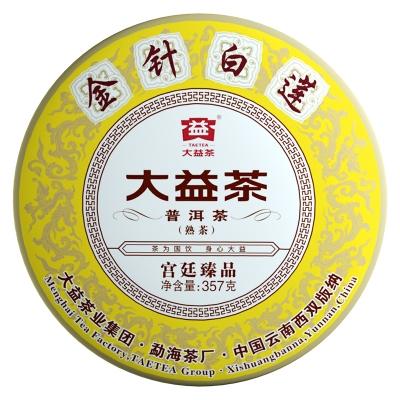 大益普洱茶金针白莲357g中华老字号七子饼茶臻品熟茶茶叶  2020年/2019年随机发货
