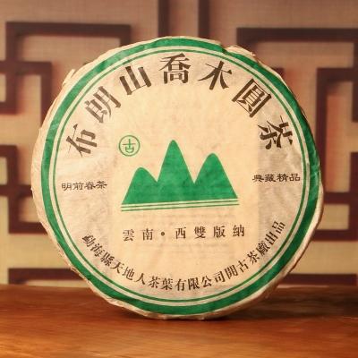 【新品上市】2005年 布朗山乔木圆茶  生茶 明前春茶 357克/饼 老生茶