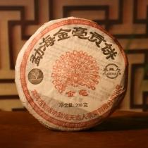 【新品上市】2005年 勐海金毫贡饼  熟茶 宫廷金芽 200克/饼 老熟茶