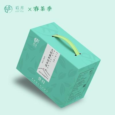 【春茶预售】后月 昔归 2021年春茶季 1kg/盒 普洱生茶 (预付款三千元为定金)
