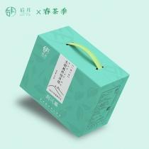 【春茶预售】后月 刮风寨茶王树 2021年春茶季 1kg/盒 普洱生茶 (预付款三千元为定金)