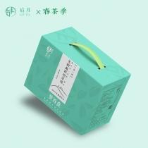 【春茶预售】后月 曼西良 2021年春茶季 1kg/盒 普洱生茶 (预付款三千元为定金)