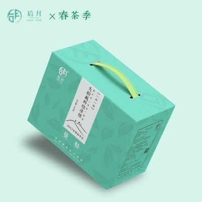 【已售罄】后月 曼松 2021年春茶季 1kg/盒 普洱生茶 (预付款三千元为定金)