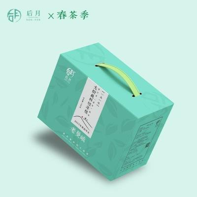 【春茶预售】后月 老曼峨 2021年春茶季 1kg/盒 普洱生茶 (预付款三千元为定金)