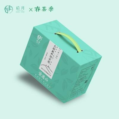 【春茶预售】后月 景迈山 2021年春茶季 1kg/盒 普洱生茶 (预付款三千元为定金)