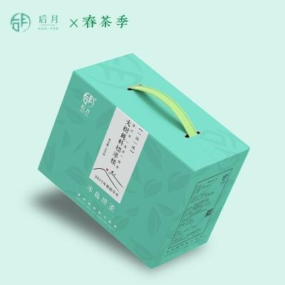 【春茶预售】后月 冰岛坝歪 2021年春茶季 1kg/盒 普洱生茶 (预付款三千元为定金)