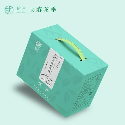 【春茶预售】后月 倚邦 2021年春茶季 1kg/盒 普洱生茶 (预付款三千元为定金)