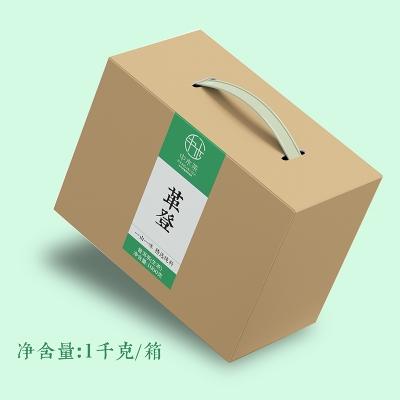 【售罄】中木 革登古树头春散料 2021年春茶季 1kg/盒 普洱生茶