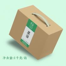 【古六山头春预售】中木 革登古树头春散料 2021年春茶季 1kg/盒 普洱生茶