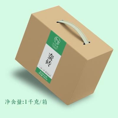 【售罄】中木 蛮砖古树头春散料 2021年春茶季 1kg/盒 普洱生茶