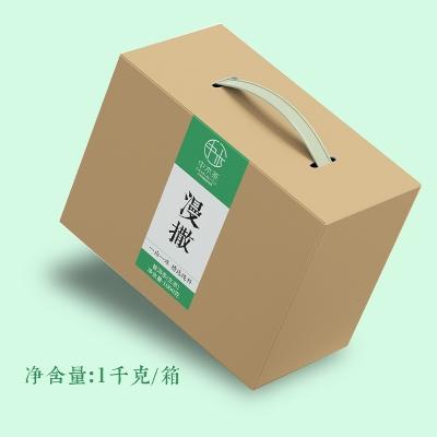 【售罄】中木 漫撒古树头春散料 2021年春茶季 1kg/盒 普洱生茶