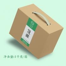 【古六山头春预售】中木 漫撒古树头春散料 2021年春茶季 1kg/盒 普洱生茶