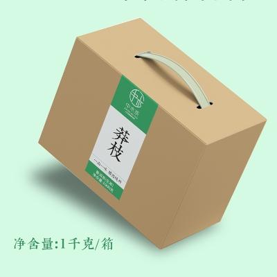 【售罄】中木 莽枝古树头春散料 2021年春茶季 1kg/盒 普洱生茶