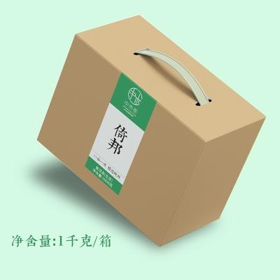 【售罄】中木 倚邦古树头春散料 2021年春茶季 1kg/盒 普洱生茶
