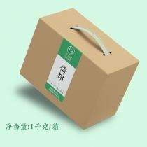 【古六山头春预售】中木 倚邦古树头春散料 2021年春茶季 1kg/盒 普洱生茶