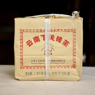 【新品上市】2021年云南下关砖茶宝焰砖边销砖生茶1250g/袋