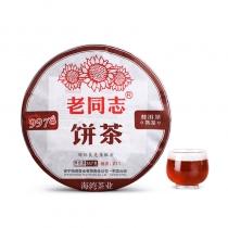 【新品上市】云南老同志普洱茶 熟茶 饼茶 2021年211批9978经典系列357g/饼 勐海味道