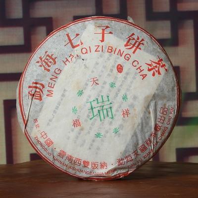 【新品上市】2005年 天福祥七子饼  熟茶 357克/饼 陈年老茶