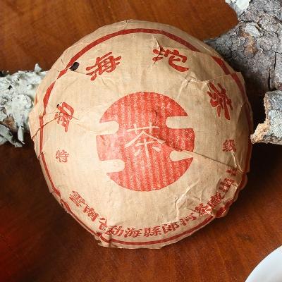 【新品上市】1998年 郎河勐海沱茶 熟茶 100克/沱 陈年老茶