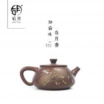 【五一特惠】云南建水紫陶 石瓢壶  后月定制款茶具