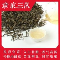 【五一特惠】2021年 章家三队 春茶 生茶散茶 200克/袋