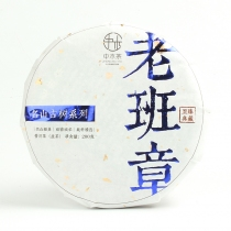 【新品上市】中木 老班章头春 200克饼 2021年头春采摘 普洱生茶