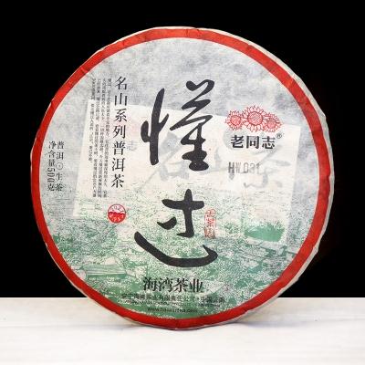 【新品特惠,咨询客服了解】2021年老同志 名山系列 懂过 生茶 500克/饼