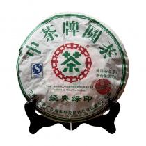 【618年中大促,3折起】中茶经典绿印 2007年经典绿印普洱茶生茶七子饼357g 陈年老茶