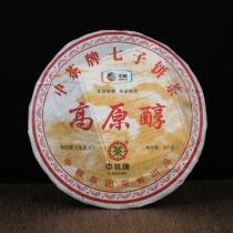 【618年中大促,3折起】2013年中茶牌高原醇生茶云南纯干仓普洱茶357克/片