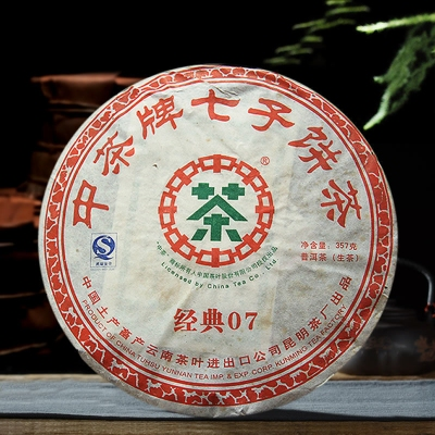 【已售罄】中茶普洱茶生茶经典07云南经典口粮茶2007年老茶357g正品中粮茶叶