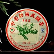 【618年中大促,3折起】2007年云南中茶牌易武圆茶普洱茶生茶饼绿大树典藏品老茶七子饼茶  380克/饼