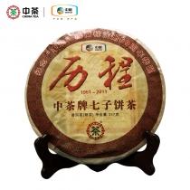 【618年中大促,3折起】中茶历程 2011年纪念中茶牌商标注册60周年普洱熟茶饼  357克/饼