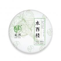 【新品】2021年 后月 水西楼 200g/饼 生茶   精选水西楼茶园头春大树鲜叶