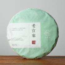 【新品】2021年 中木老官寨 大树头春 生饼 普洱茶  357克/饼