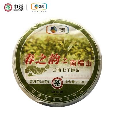 【7月特惠】2011年中茶春之韵之南糯山  普洱生茶   200克/饼