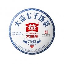 【新品上市】2021年大益 7542 2101批次 生茶 357克/饼